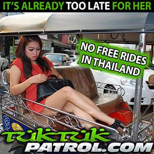 ttp_no_free_rides